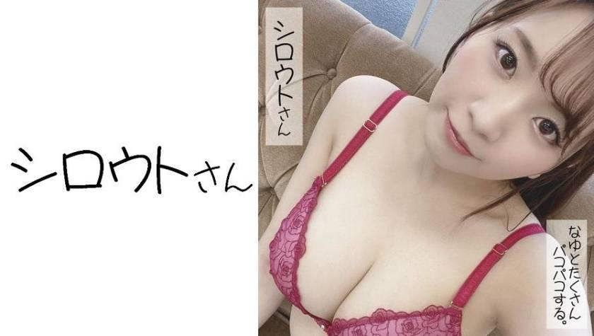 なゆ サンプル画像