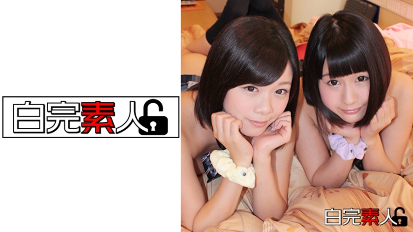 黒髪ボブ娘2人組とラブホでエロ遊び。 サンプル画像