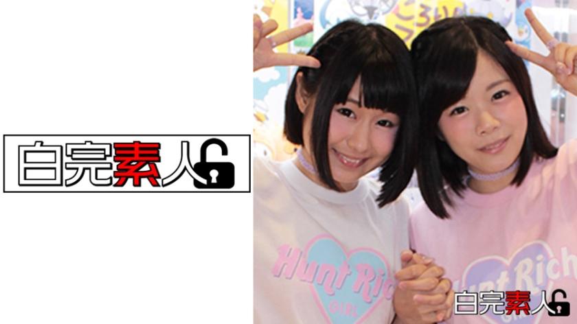 黒髪ボブ娘2人組のマ○コ比べSEX サンプル画像