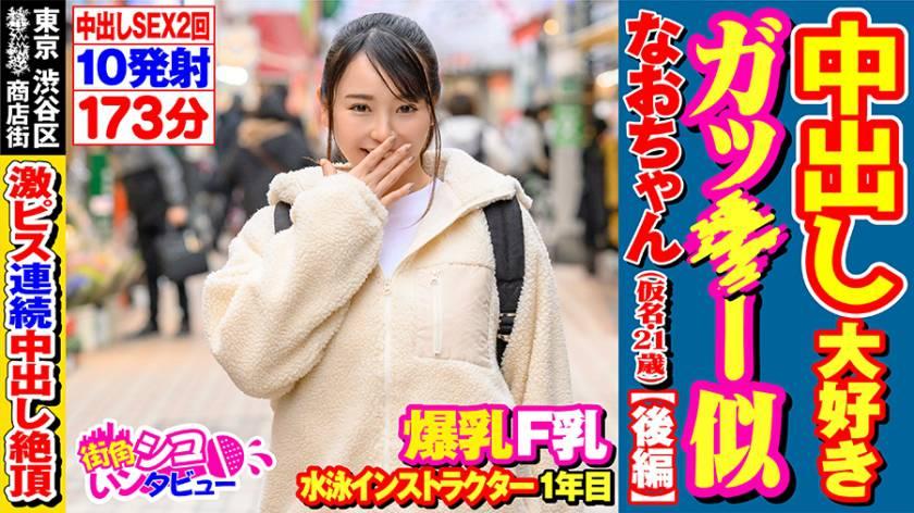 なおちゃん 2(21) サンプル画像