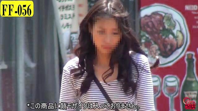 街で見かけた女のウンコ in NagoyaOsaka
