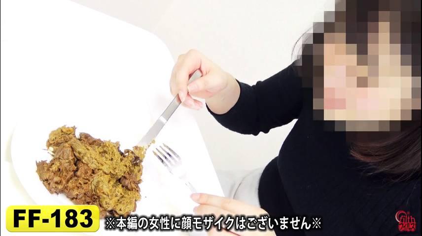 彼女の食事とそのうんこ続編