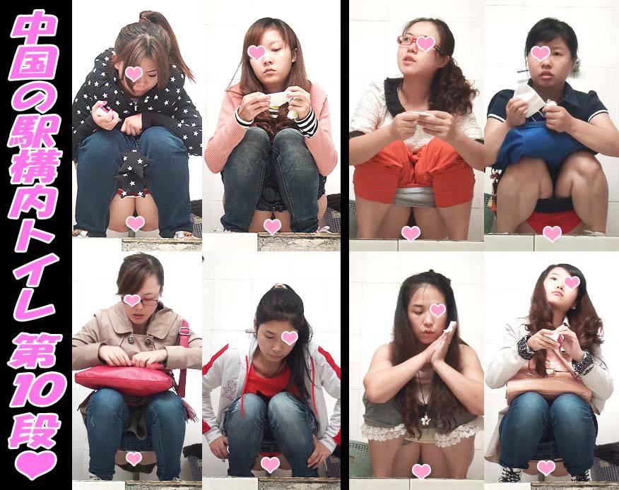 【総勢20名!!】中国の可愛い子が多いバーのトイレ 第5段
