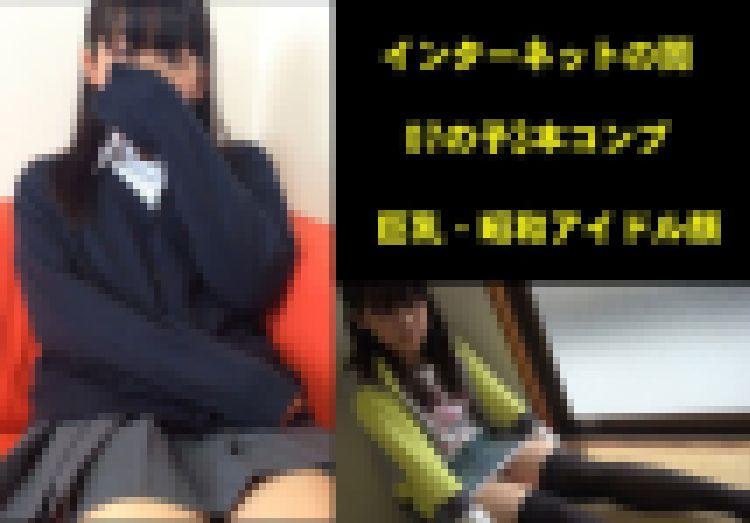 【07の子セット】北関東在住の無職、巨乳・昭和アイドル顔、市販~裏取引動画【3本コンプ】 サンプル画像