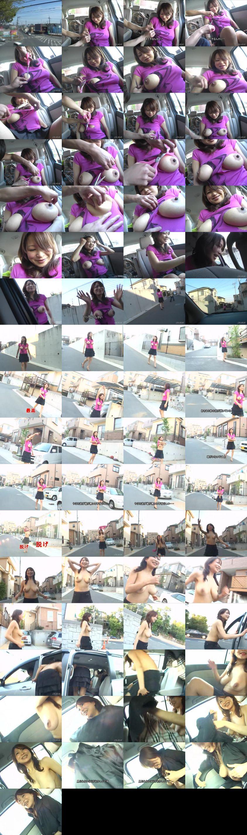 """露出狂想曲10 艶女は夏こそ""""野外""""な爆乳デート編 サンプル画像013"""